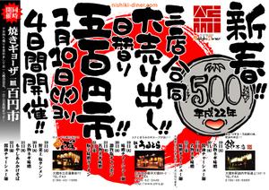 20100115500