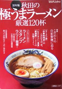 20091030atj_2